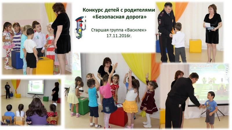 Конкурсы для родителей и воспитателей